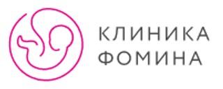 Клиника Фомина в Раменках