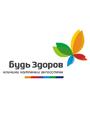 Клиника «Будь Здоров» у м. Сухаревская