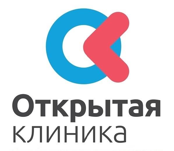 Открытая клиника: Детское отделение на Пресненской