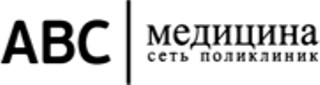 ABC медицина на Проспекте Вернадского