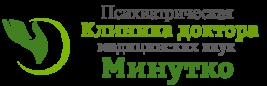 Клиника Доктора Минутко в Беляево