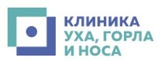 Клиника уха горла и носа Преображенская площадь