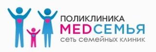 Медицинский центр МедСемья в Северном Орехово-Борисово