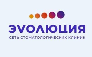 Эволюция Красногорск