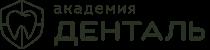 «Академия Денталь»