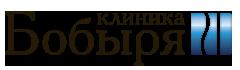 Клиника Бобыря в г. Зеленоград