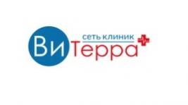 Клиника «Ви-Терра» у м. Пролетарская