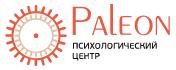 Психологический центр «Палеон»