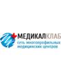 Медицинский центр МедикалКлаб на улице Генерала Кузнецова, 13