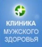 Клиника мужского здоровья профессора Е. М. Чалого