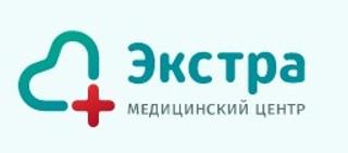Медицинский центр Экстра