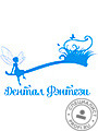 Стоматологическая клиника «Дентал Фэнтези»