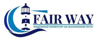 FAIR WAY