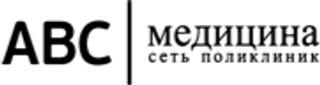 ABC медицина в Красногорске