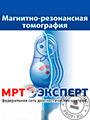 Федеральная сеть диагностических центров «МРТ-Эксперт»