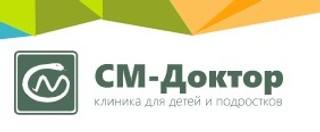 Детская клиника СМ-Доктор м.Новые Черемушки