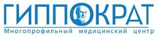 Гиппократ на Центральной