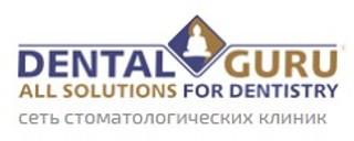 Стоматология Дентал Гуру Покровка