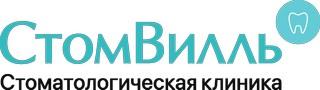 Стоматологическая клиника «СтомВилль» в Кунцево