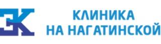 Многопрофильный медицинский центр ЭльКлиник на метро Нагатинская