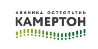 Клиника остеопатии Камертон