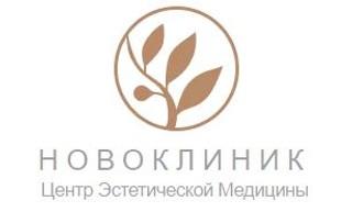 Новоклиник в Алтуфьево