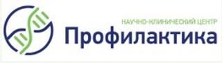 Научно-клинический центр Профилактика на метро Угрешская