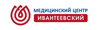 Лечебно-диагностический центр Ивантеевский