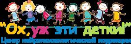 """Отделение нейропсихологической реабилитации взрослых """"Больше, чем детки"""" Новокузнецкая"""