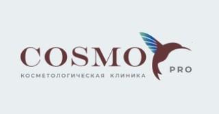 Косметологическая клиника Cosmo-Pro