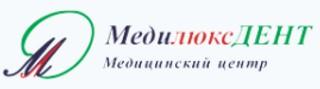МЦ МедилюксДЕНТ на Ангарской