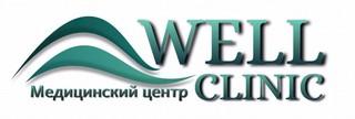 Стоматологическая клиника Well Clinic в переулке Чернышевского