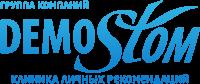 Демостом на Киевской