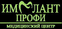 Имплант Профи на Каширской