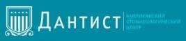 Российско-Американская стоматологическая клиника «ДАнтист»