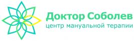 Центр Мануальной Терапии Доктора Соболева
