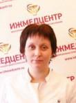 Блинова Анна Леонидовна