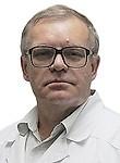 Чирков Олег Анатольевич