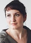 Захарова София Викторовна