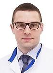 Волченко Алексей Анатольевич