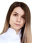 Благинина Алена Валерьевна