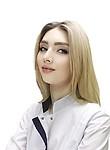 Агафонова Алина Олеговна