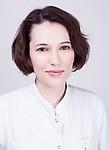 Алфёрова Полина Андреевна