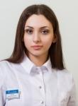 Осипова Карина Валерьевна