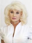 Щербина Лидия Александровна