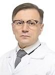 Осипова Диана Владимировна