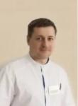 Трепилец Сергей Владимирович